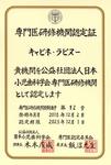 24DB6363-2A1D-4A12-8104-5A4D15111513.jpg