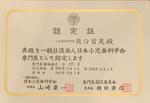 57CD6785-BEC2-4D9F-9D0B-57E6BF4C81DD.jpg